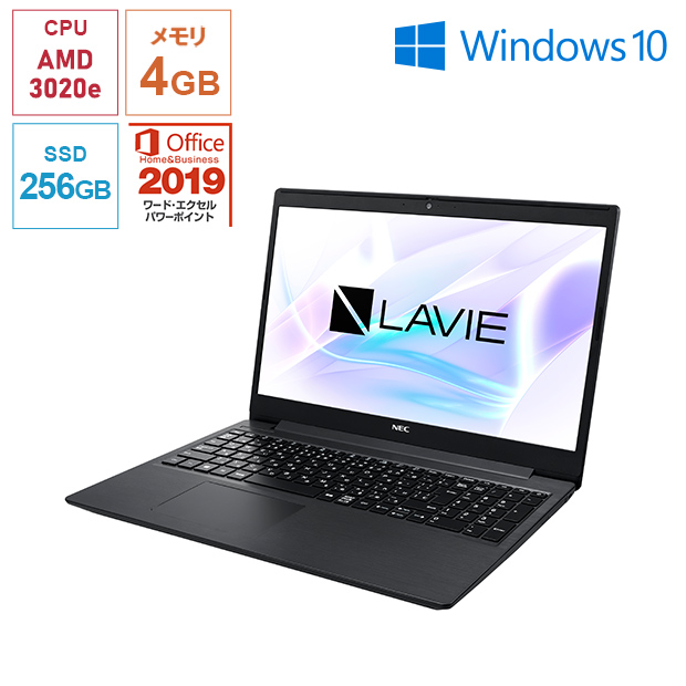 【NEC】Office搭載!LAVIE Direct N15(A)(PC-GN12ZQNDH)